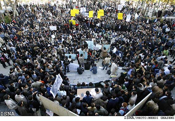 Iranian students protest
